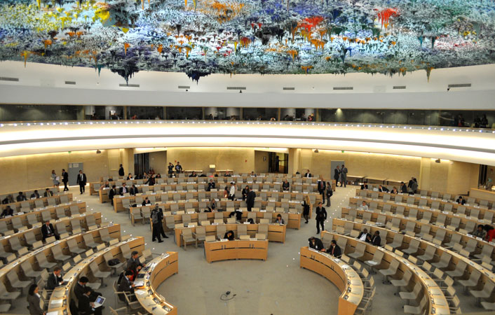 Session of the Human Rights Council, Geneva 2011.