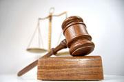 Libra and gavel as a simbol of justice