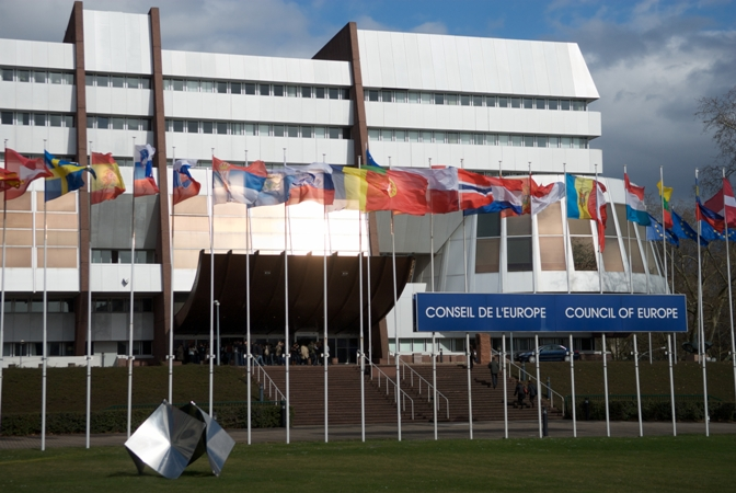 Headquarters of the Council of Europe, Strasbourg (France).