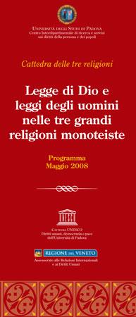 """Copertina depliant """"La cattedra delle tre religioni"""", Padova, 12-28 maggio 2008"""