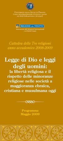 """Depliant """"La cattedra delle tre religioni"""", Padova, 11-20 maggio 2009."""
