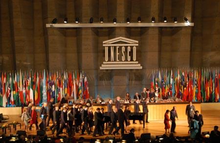 Intervento del Presidente della Repubblica Italiana Carlo Azeglio Ciampi durante l'Assemblea Generale dell'UNESCO, Parigi, 2003.