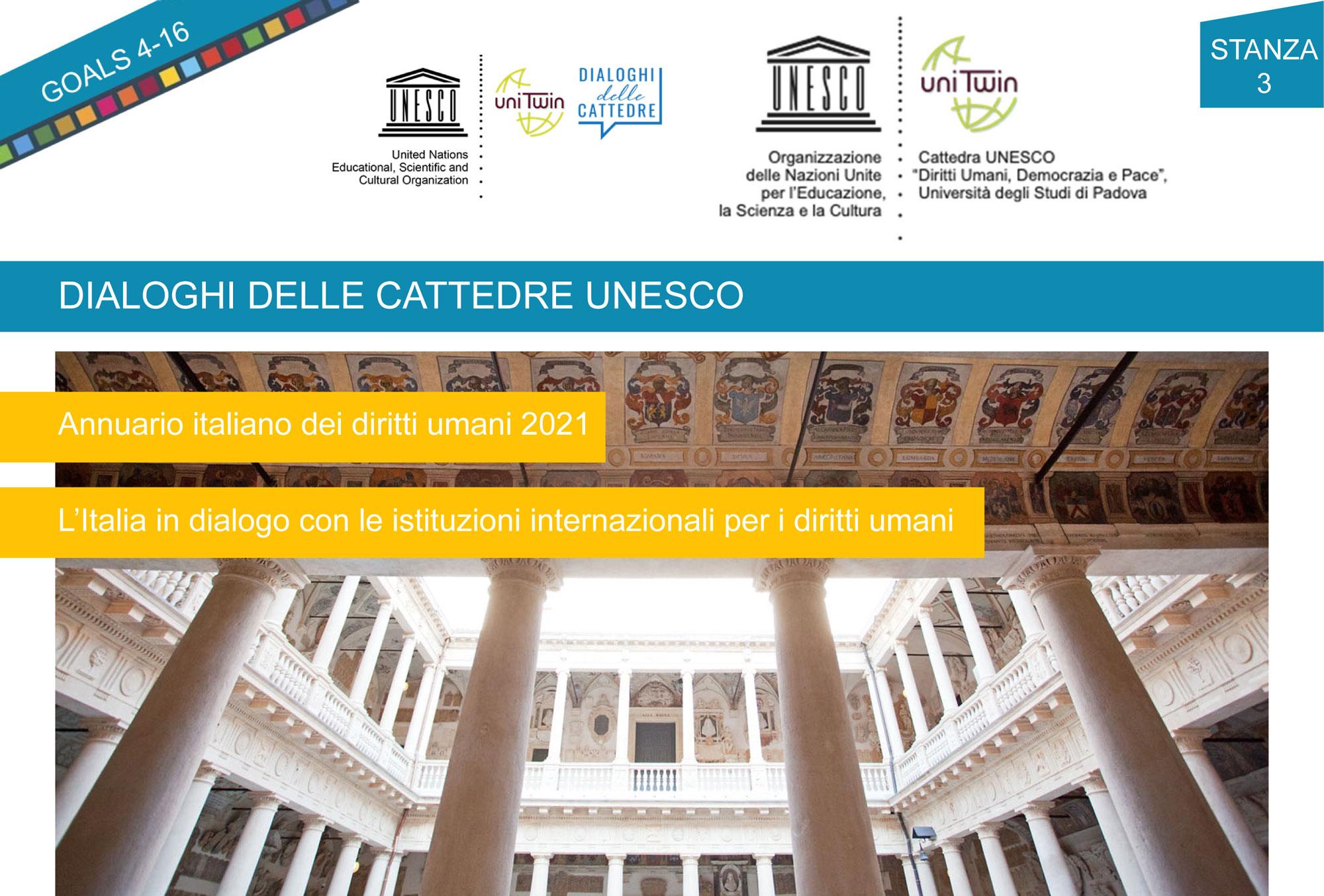 Annuario italiano dei diritti umani 2021. L'Italia in dialogo con le istituzioni internazionali per i diritti umani, 14 luglio 2021, poster