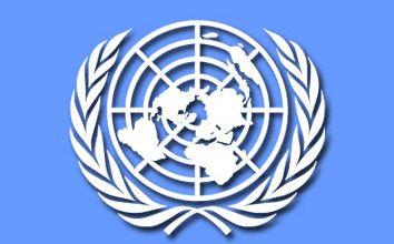 Logo Sessioni speciali dell'Assemblea Generale delle Nazioni Unite
