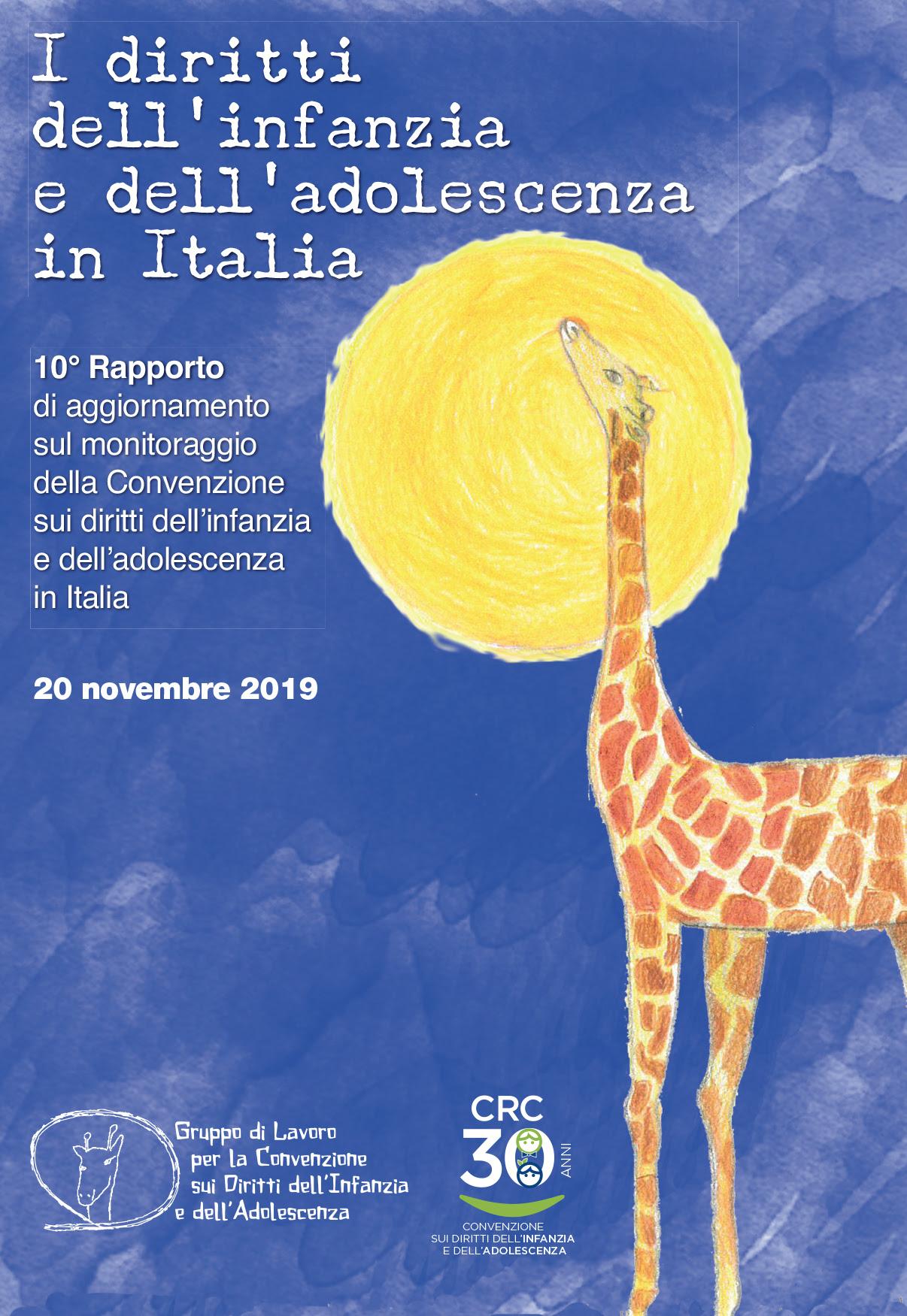 10° Rapporto di aggiornamento sul monitoraggio della Convenzione ONU sui Diritti dell'Infanzia e adolescenza in Italia - locandina