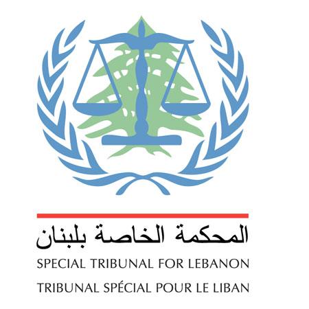 Logo Tribunale Speciale internazionale per il Libano