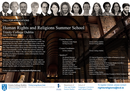 Trinity College Dublin, Human Rights and Religions Summer School