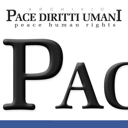 Detail of the logo of the Archive Peace Human Rights