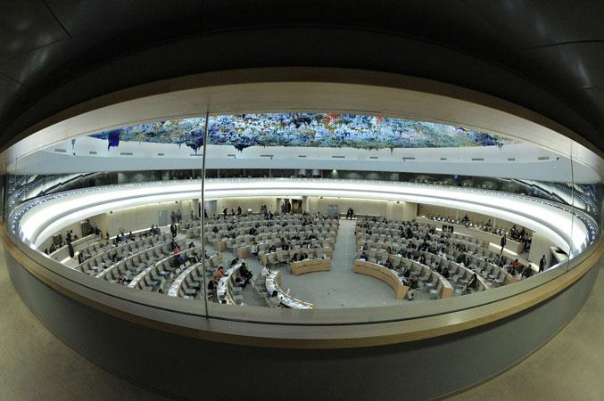 Veduta del Consiglio diritti umani durante la sua diciottesima sessione, Ginevra, Svizzera.