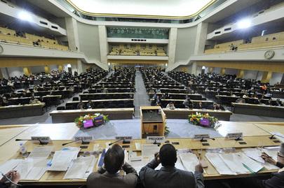La foto mostra i partecipanti dalla Conferenza di revisione di Durban, (Durban 2)all'interno della sala del Consiglio diritti umani a Ginevra, Svizzera. La conferenza è stata convocata per misurare l'avanzamento nella lotta alla discriminazione razziale e alla xenofobia dalla prima Conferenza tenutasi a Durban nel 2001.