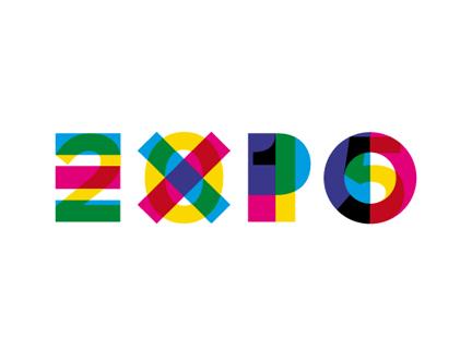 Logo della Esposizione universale Milano 2015 (Expo 2015)