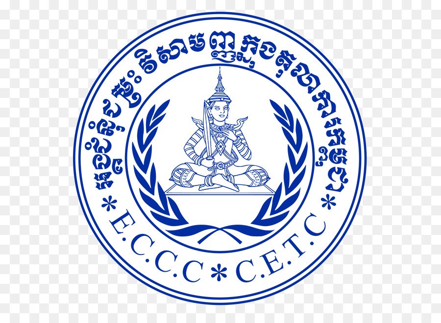 Logo Tribunale per i crimini del regime dei Khmer rossi