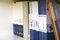 Una sezione della biblioteca del Segretariato dell'OSCE a Vienna