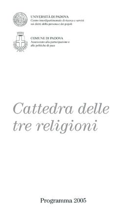 """Immagine della locandina de """"La cattedra delle tre religioni"""". Padova, 19 - 30 maggio 2005"""
