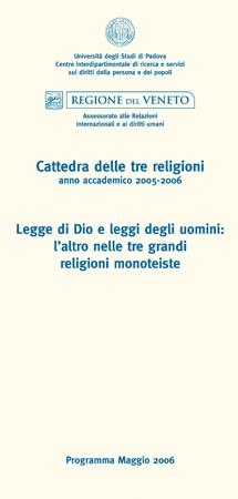 """Immagine della locandina de """"La cattedra delle tre religioni"""". Padova, 16 - 24 maggio 2006"""