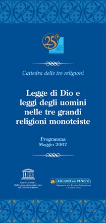 """Immagine della locandina de """"La cattedra delle tre religioni"""". Padova, 14 - 30 maggio 2007"""