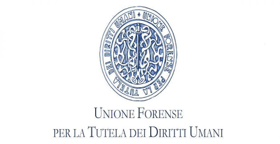 Unione Forense per la Tutela dei Diritti Umani, corso di formazione
