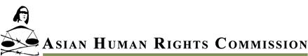 Logo Commissione asiatica dei diritti umani