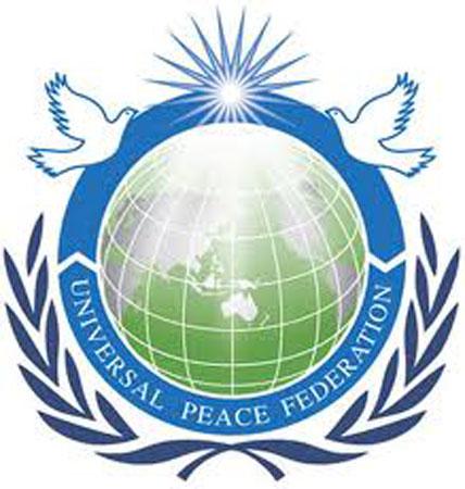 Logo della Universal Peace Federation (UPF)