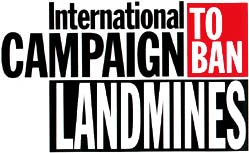 International campaign to ban landmines logo