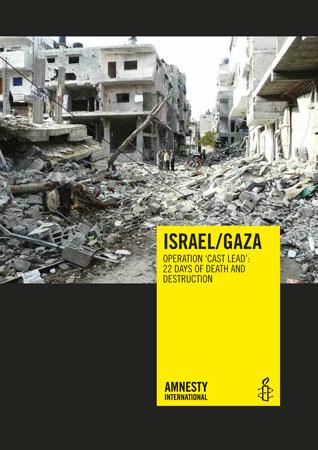"""Copertina del Rapporto di Amnesty International """"Israele-Gaza. Operazione """"Piombo Fuso"""": 22 giorni di morte e distruzione"""". Foto di una strada coperta di macerie circondata da edifici semi-distrutti."""