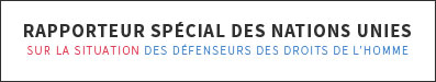 Special Rapporteur delle Nazioni Unite sulla situazione dei difensori dei diritti umani, logo