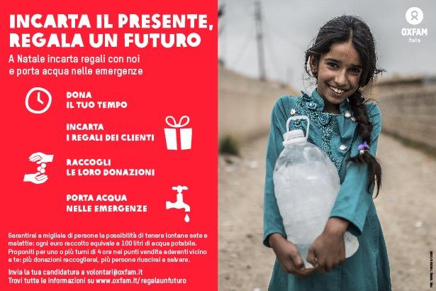 Incarta il presente regala un futuro! Oxfam 2020