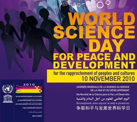 Poster dell'UNESCO emesso in occasione della Giornata Mondiale della scienza per la pace e lo sviluppo 2010
