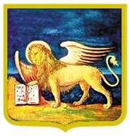 Stemma della Regione del Veneto