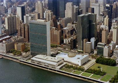 Foto area del quartier generale delle Nazioni Unite a Manhattan, New York vicino al fiume Hudson.