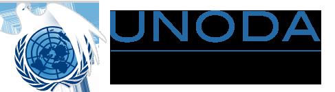 Logo Comitato consultivo permanente delle Nazioni Unite sulle questioni di sicurezza nell'Africa centrale