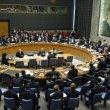 Veduta d'insieme di una seduta del Consiglio di Sicurezza delle Nazioni Unite, New York (USA), 2009.