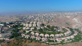 The Israeli settlement of Maale Adumim in the occupied West Bank, with the Palestinian neighborhoods of occupied East Jerusalem in the background.