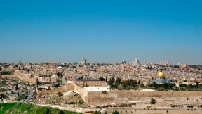 Learning by experience: Knowledge and experience on Israel and Palestine conflict, University of Padova, June-July 2019