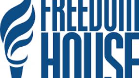 Logo Freedom house