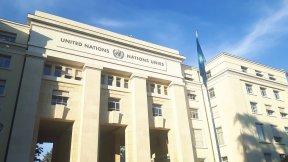 Palais des Nations with the UN flag
