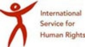 Logo di International Service for Human Rights