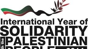 Logo dell'Anno Internazionale di solidarietà con il popolo palestinese- 2014