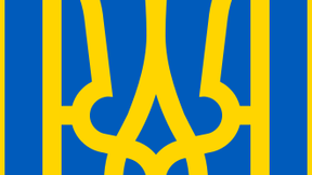 "The state coat of arms of Ukraine or commonly the Tryzub (""trident"")."