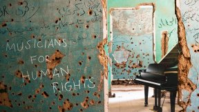 Human Rights Orchestra in Concert, Sala dei Giganti, Palazzo Liviano, Wednesday 8 June 2016, 9.00 PM