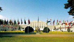 foto del Palazzo delle Nazioni a Ginevra