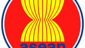 Il sigillo ufficiale dell'ASEAN (Associazione delle Nazioni dell'Asia Sud-Orientale)
