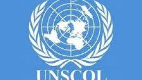 UNSCOL, Ufficio del Coordinatore speciale delle Nazioni Unite per il Libano, logo