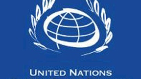 Logo: United Nations System Staff College