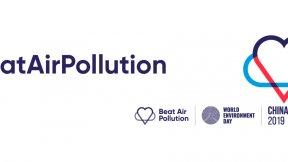 Logo della Giornata mondiale dell'ambiente, 5 giugno 2019