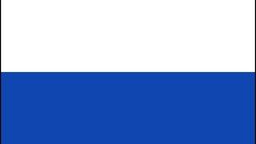 La bandiera dell'Unione per il Mediterraneo composta da due bande orizzontali, quella superiore è bianca (la speranza), quella inferiore blu (il Mare Mediterraneo).