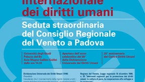 Immagine della locandina della Giornata internazionale dei diritti umani 2007. Università di Padova, Aula Magna Galileo Galilei, Palazzo del Bò, 10 dicembre 2007.