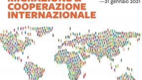 Corso Migrazione e Cooperazione Internazionale, Fondazione Chizzolini
