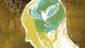 Logo del Premio Sakharov 2009 per la libertà di pensiero.