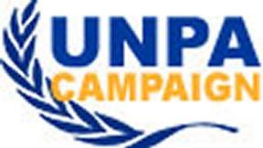 Logo della Campagna per l'istituzione di un'Assemblea Parlamentare delle Nazioni Unite